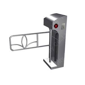 Swing Barriers RS 116-2